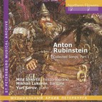 Rubinstein: Collected Songs, Part I
