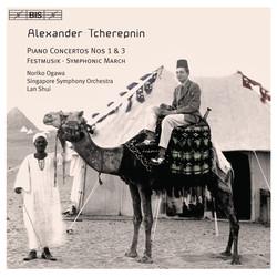 Tcherepnin - Piano Concertos Nos. 1 & 3 etc.