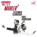 Mahler Symphonies Nos. 1, 5, 9