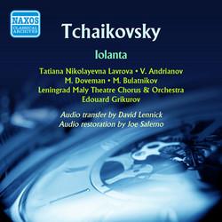 Tchaikovsky: Iolanta (1956)