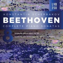 Beethoven: Complete Piano Sonatas, Vol. 8