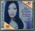 Beethoven Piano Sonatas Nos. 21, 23, 26