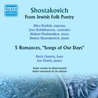 Shostakovich: From Jewish Folk Poetry - 5 Romances,