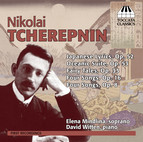 N. Tcherepnin: Japanese Lyrics, Oceanic Suite, & Fairy Tales